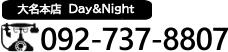 0927378807