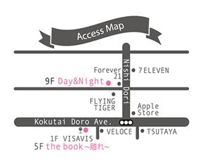 the book 地図